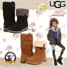 ugg ellee sale importfan rakuten global market adults sell ugg boots