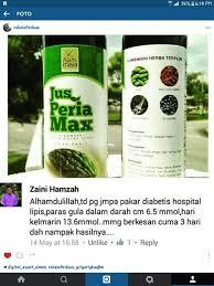 www rahsiafirdaus com web produk seks untuk rakyat malaysia