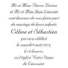 invitation mariage texte invitation mariage texte en eglise recherche wedding