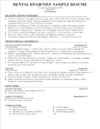免费dental hygienist resume sample 1