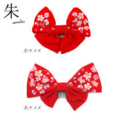 kyoetsu oroshiya rakuten global market the hakama ribbon