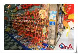yide toys gifts wholesale centre guangzhou market guangzhou