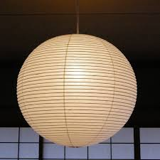 Paper Pendant Lighting Vitra Akari 75a Pendant