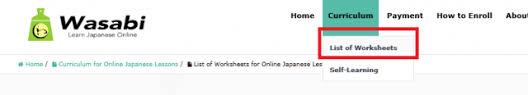 wasabi learn japanese online nihongo eな portal for