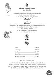 Indian Wedding Reception Invitation Wording 2011 Wedding Reception Invitation Wording Wedding Planner Book