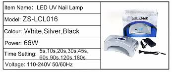 sale high power 24w ccfl 42w led 66w nail uv lamp for curing 2
