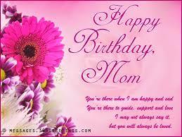 birthday card messages for mom u2013 gangcraft net