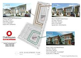 Regent Heights Floor Plan Index Of Davao House And Lot The Diamond Heights