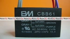 ac motors capacitors price suppliers manufacturers on motors biz com