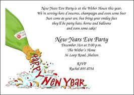 new year invitation new years party invitation cards 2351cs ny
