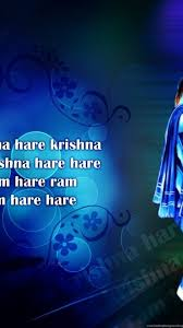 text backgrounds for android radhe krishna text message wallpapers hd desktop background inside