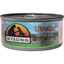 uretic canned maintenance cat food for urinary tract health