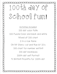 mrs bohaty u0027s kindergarten kingdom january 2013