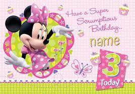 minnie mouse birthday cards u2013 gangcraft net