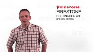 Firestone Destination Mt 285 75r16 Recommendation Firestone Destination A T Special Edition Tirebuyer