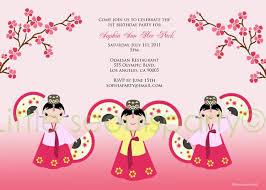 korean birthday seouls new birthday dol invitation designs at