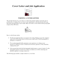 Short Application Cover Letter Examples Job Cover Letter Sample Doc Images Cover Letter Ideas
