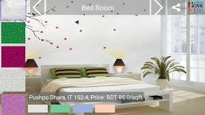 interior illusions home berger illusions android apps on google play