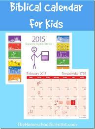 biblical calendar biblical calendar for kids the homeschool scientist