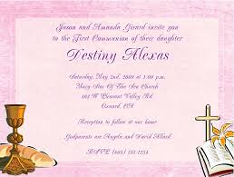 religious invitations confirmation communion religious invitations girl religious
