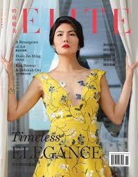christian couture si鑒e social elite magazine nov dec 2017 edition by 時尚elite premier