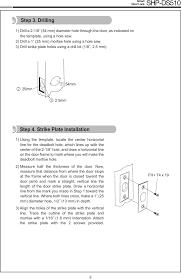 shp ds510 digital door lock user manual samsung sds co ltd