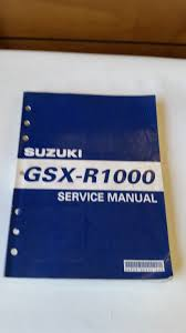 100 2003 suzuki lt80 owners manual 805 suzuki motorcycle