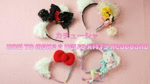hello headband hello craft hello headband