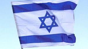 Flag Of Jerusalem Inspiriert Durch Ahmadinedschad In Thüringen Soll Ein Neues