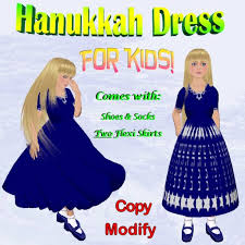 hanukkah clothes second marketplace timeless child hanukkah dress