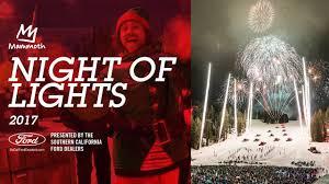 mammoth night of lights night of lights 2017 youtube