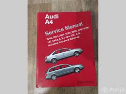 audi a4 bentley service repair manual 2002 2008 1 8t 2 0t 3 0 3 2