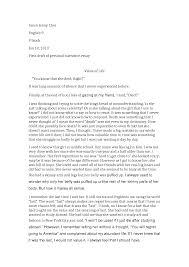 narrative essays samples personal narrative essay sample papers trueky com essay free a good narrative essay