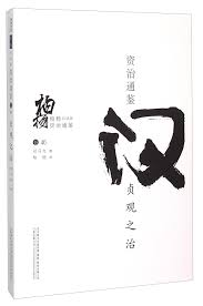 si鑒es si鑒e amazon 100 images amazon 的kindle unlimited 中都有哪些