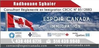 bureau immigration tunisie espoir canada immigration accueil