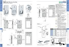 100 how to draw a sliding door in a floor plan putting down
