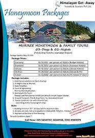 murree galliyat valley family tour package travel holidays