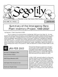 arizona native plant society download 2003 utah native plant society annual compliations