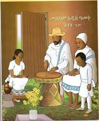 welcome to the new year happy new year ethiopian ethiopian happy