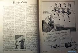 audit bureau of circulation usa our army magazine bluejayblog