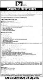 Request Letter For Certification Of Employment Sles Sales And Marketing Job Description Sales And Marketing Job