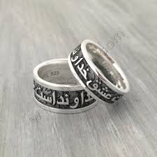 couples rings set images Arabic name ring set couple band ring set persian name ring jpg