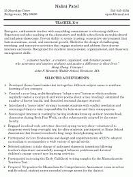 Experienced Teacher Resume Examples by Template Experienced Teacher Resume