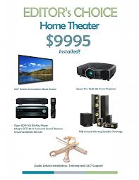 integra home theater editor u0027s choice home theater audio advice raleigh charlotte nc