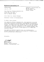 Employment Recommendation Letter Template by Sino American Offshore Supplies Ltd Welcome