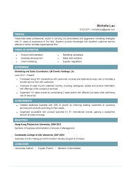 community college cover letter cover letter project coordinator images cover letter ideas