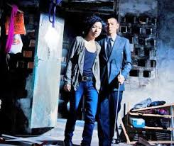 Andy Lau Blind Detective Review Blind Detective 盲探 2013 Asian Cinema A Better