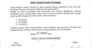 mendirikan yayasan pendidikan islam tkit tpq baitul aini contoh surat pernyataan tetangga untuk