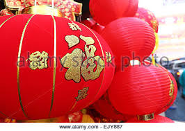 new year lanterns for sale new year lantern souvenirs on sale in the in stock