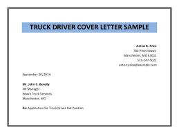 paratransit driver cover letter